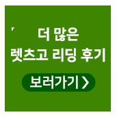 181001_Reading_web_14