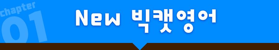 banner_txt_1