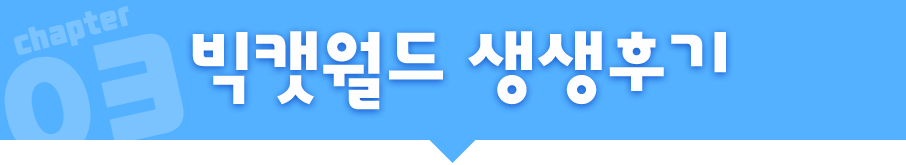 banner_txt_3