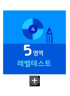01_icon
