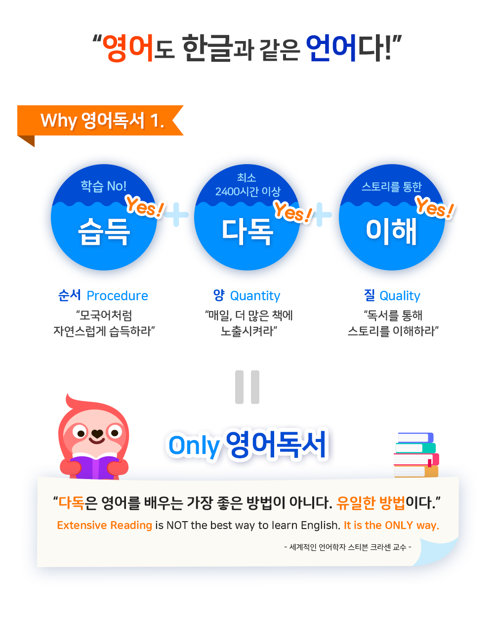 why빅캣 2